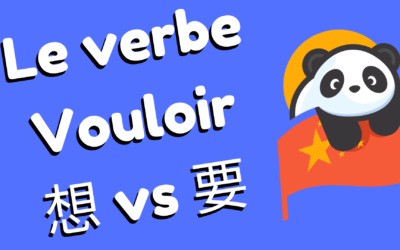 Le verbe vouloir en chinois – La différence entre 想 et 要