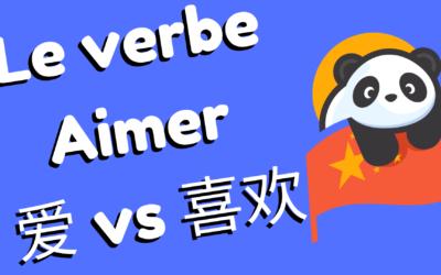 Comment dire je t'aime en chinois – Le verbe aimer en chinois