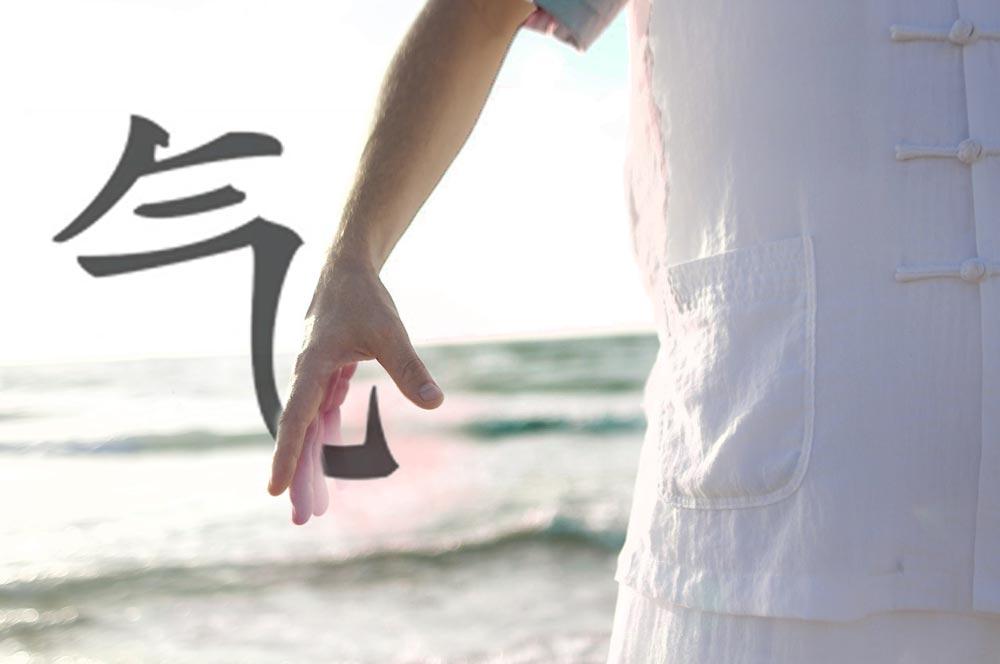 Ce que la médecine traditionnelle chinoise nous révèle sur l'énergie Qi (气)