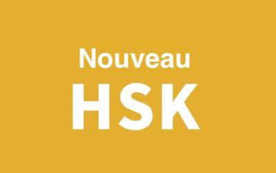 Nouveau HSK 2021 : tout ce qu'il faut savoir sur la réforme de l'examen