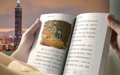 Quels livres lire en chinois quand on débute ?
