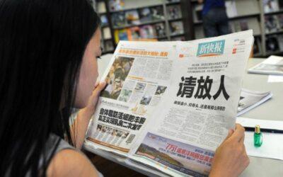 Lire le journal en chinois – Mon avis sur l'application The Chairman's Bao