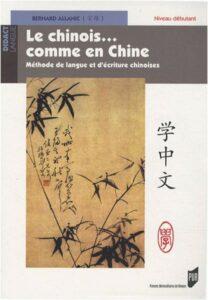 Le chinois... comme en Chine de Bernard Allanic