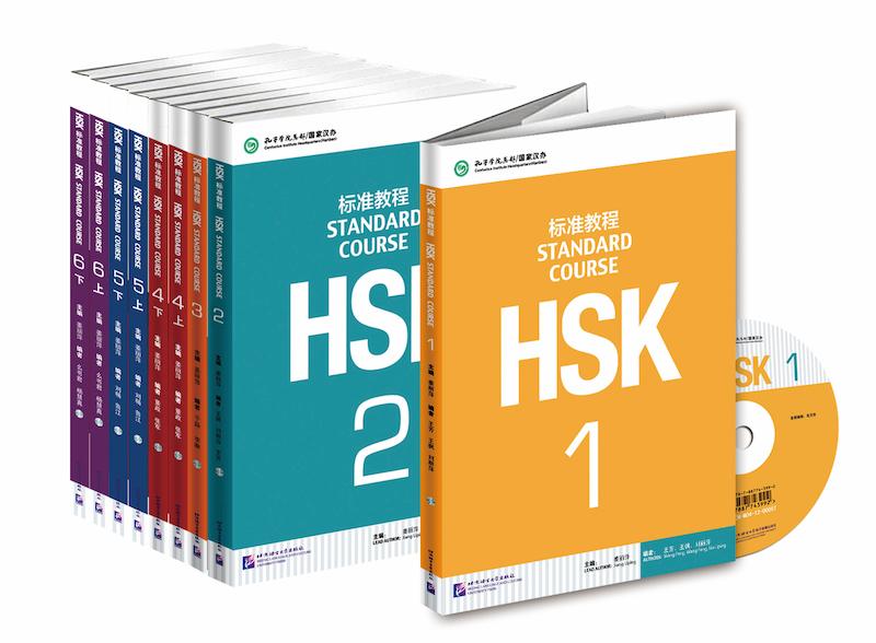Standard Course HSK