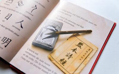 Les 13 meilleurs manuels de chinois