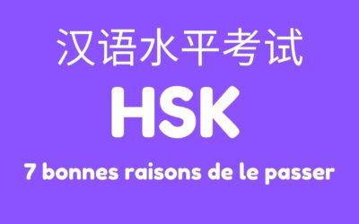 Pourquoi passer le HSK ? 7 bonnes raisons
